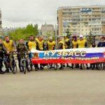 В Ленинске-Кузнецком пройдёт большой велопробег