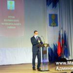 Александр Кривцов вступил в должность главы Мариинского района на второй срок