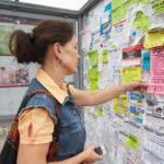 Кузбасские заемщики стали брать кредиты реже, но на большие суммы