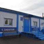 В Киселёвске открылся фельдшерско-акушерский пункт