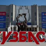 Одобрена стратегия развития Кузбасса до 2035 года