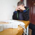 Штраф 300 тыс. руб. назначен «Единому коллекторскому агентству», действующему на территории Кузбасса