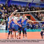 Волейбольный «Кузбасс» обыграл Чемпиона России – новосибирский «Локомотив»