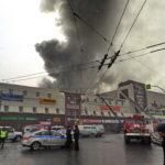 Завершилось расследование уголовного дела о пожаре в «Зимней вишне» в отношении гендиректора «Кемеровского кондитерского комбината»