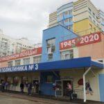 Новая детская поликлиника открылась в Кемерове