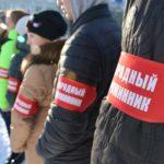 В Новокузнецком районе объявлен набор в народные дружины