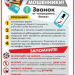 Кемеровская пенсионерка отдала мошеннику 575 тысяч рублей