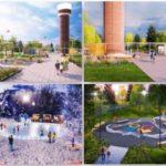 В Мысках благоустроят парк «Вокзальный» за 70 миллионов рублей