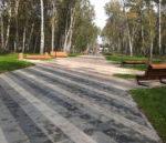 В Кемерове завершилась реконструкция центральной аллеи в Березовой роще