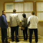 В Кузбассе работодатели могут получить субсидии при трудоустройстве безработных