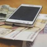 Находка принесла новокузнечанину 130 тысяч рублей и проблемы с законом