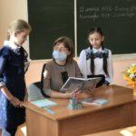 В Кузбасс приехали работать учителя из разных регионов страны