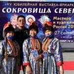 Талант телеутки из Кузбасса признан настоящим сокровищем