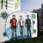 В Кузбассе срочно разыскивают доноров, переболевших коронавирусом