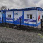В Новокузнецком районе построили новый медпункт