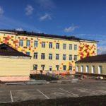 До конца 2020-го в Берёзовском отремонтируют школу