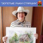 Кузбассовцы «серебряного» возраста блеснули талантами