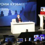 Строим Кузбасс в новых условиях