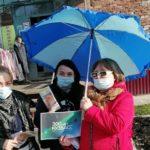В Тяжинском округе отметили День разноцветных зонтов