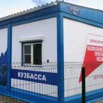 Четыре новых ФАПа открылись в отдаленных посёлках Кузбасса