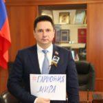 В Кузбассе подписано обращение о необходимости сохранения мира