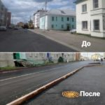 В Тайге отремонтировали нужную дорогу