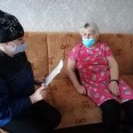 В Беловском районе отметили Всемирный день борьбы с инсультом