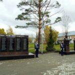 В Калтане завершилась реконструкция площади Победы