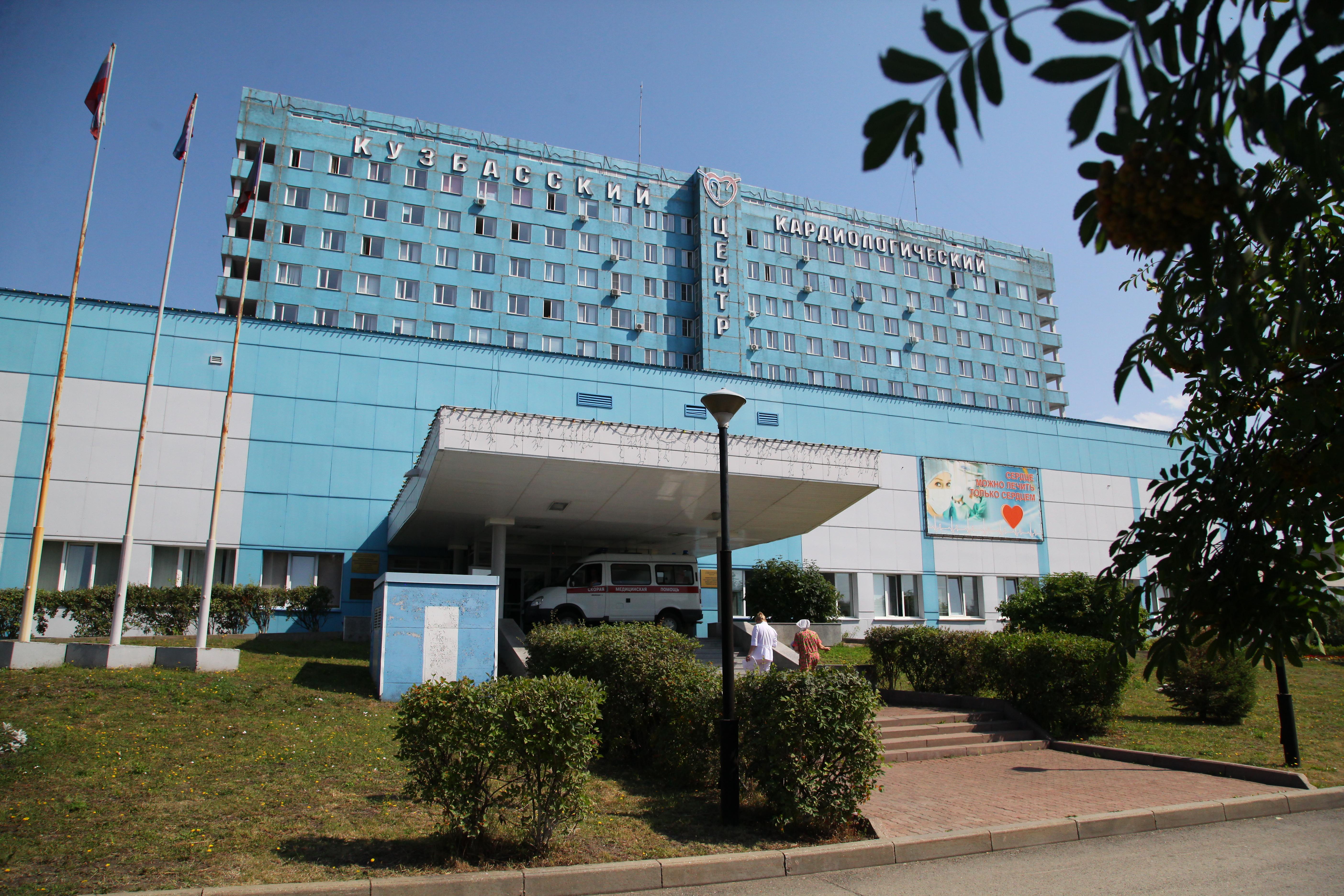 В Кузбасском кардиодиспансере появятся «красные» зоны для «сердечников» с COVID-19