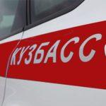 Сотни кузбассовцев рискуют стать нарушителями закона