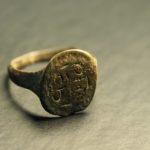 Археологи нашли перстень зажиточного крестьянина на раскопках в деревне Кемеровой