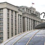Федеральный бюджет принят в первом чтении – треть расходов направят на «социалку»