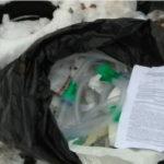 Власти Кемерова сообщили о ликвидации опасной свалки медицинских отходов