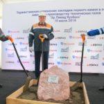В Новокузнецке строят завод по производству газов