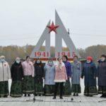 В Ленинск-Кузнецком округе открыли Сквер Победы