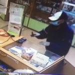 В Тайге рецидивист в медицинской маске пытался ограбить аптеку
