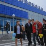 Кузбассовцы могут слетать в Екатеринбург за две тысячи рублей
