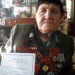 Вдова участника войны из Тяжинского округа получила сертификат на жильё в 90 лет