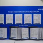 Налоговая служба опровергла увеличение транспортного налога на машины дешевле 3 млн рублей