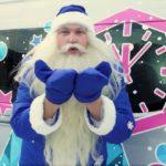 В Ленинск-Кузнецкий приедет самый главный Дед Мороз