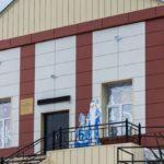 В селе Мазурово после «апгрейда» открылся ДК