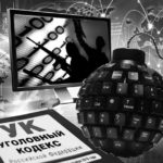 В Новокузнецке оштрафовали сторонника нацизма