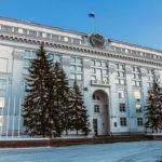 На борьбу с коронавирусом в Кузбассе направят дополнительные 1,6 миллиарда рублей