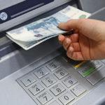 Кемеровчанка перевела аферистке полмиллиона рублей