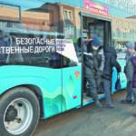 Кузбасские пенсионеры смогут сэкономить на поездках в общественном транспорте