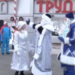Главный Дед Мороз Кузбасса посетил Прокопьевск