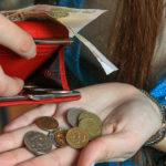 Две трети кузбасских льготников отдали предпочтение деньгам