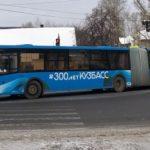 Новокузнечанку на пешеходном переходе сбил новый автобус