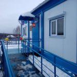 В Кузбассе открыт 30-й ФАП в этом году