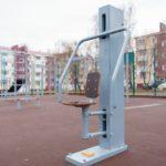 В Юрге появилась новая спортивная площадка